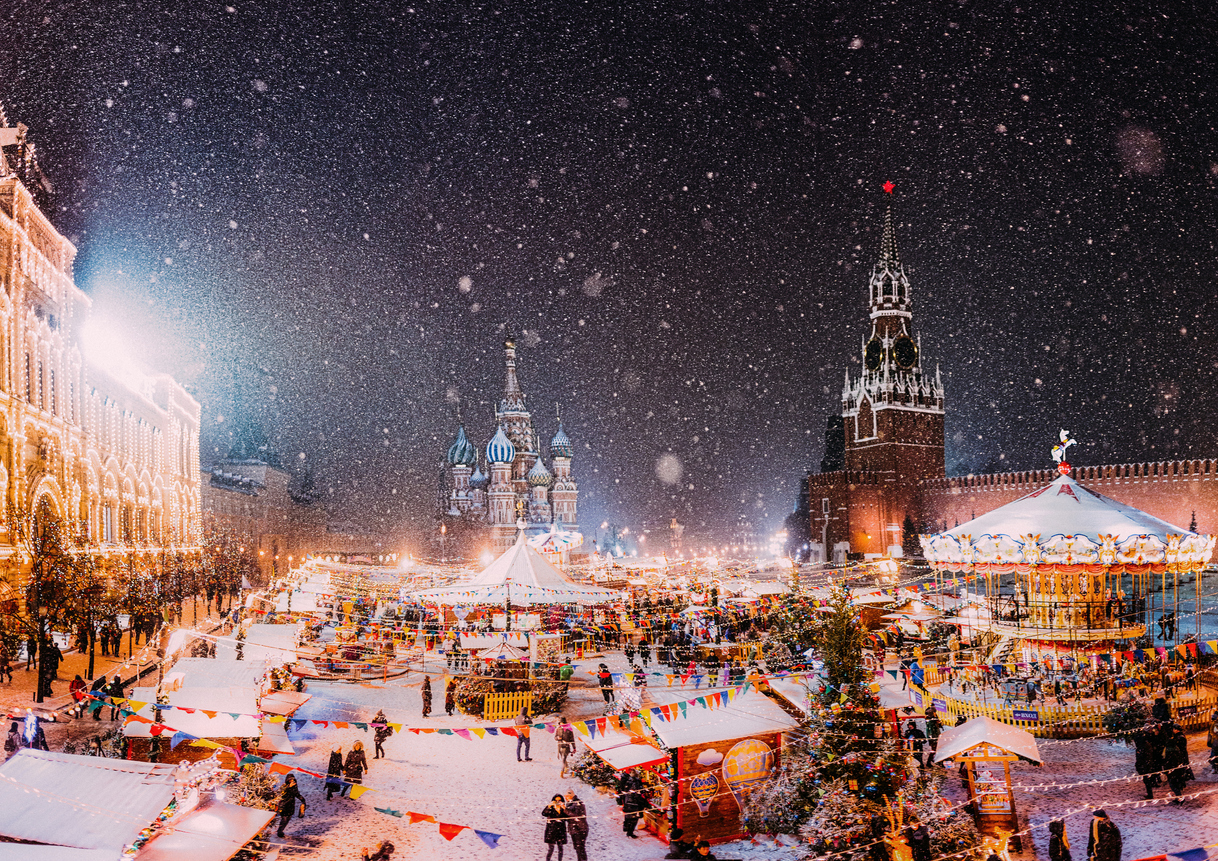 Moscow Russia Christmas
